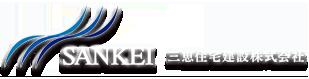三恵住宅建設株式会社